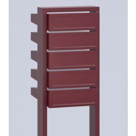 Casuta postala cu suport pentru bloc si apartament cu 5 cutii postale individuale Pansy IOS
